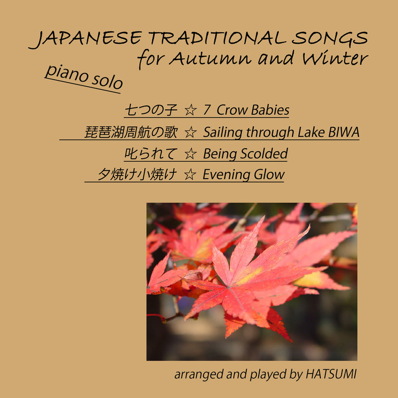 JAPANESE TRADITIONAL SONGS FOR AUTUMN AND WINTER