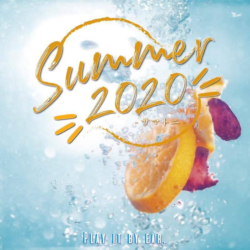 Summer 2020 -サマトニ-