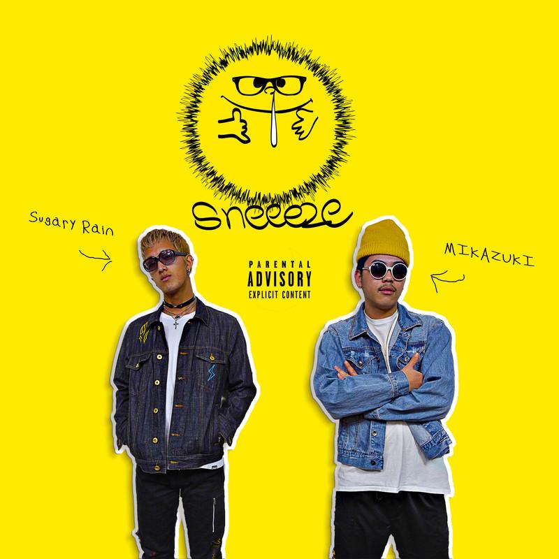 ツキアカリ (Remix) [feat. SNEEEZE]