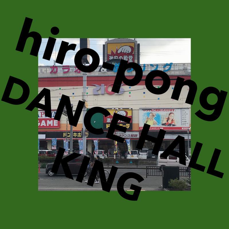 DANCE HALL KING