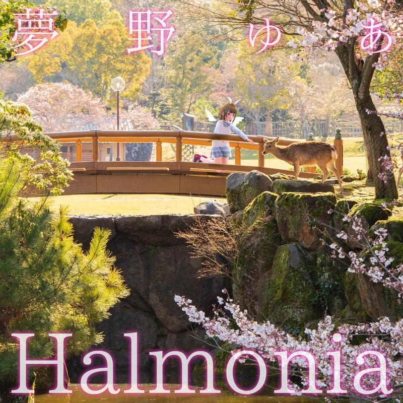 Halmonia