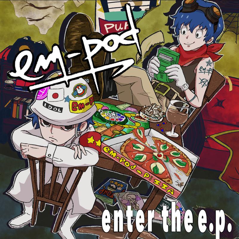 enter the e.p.