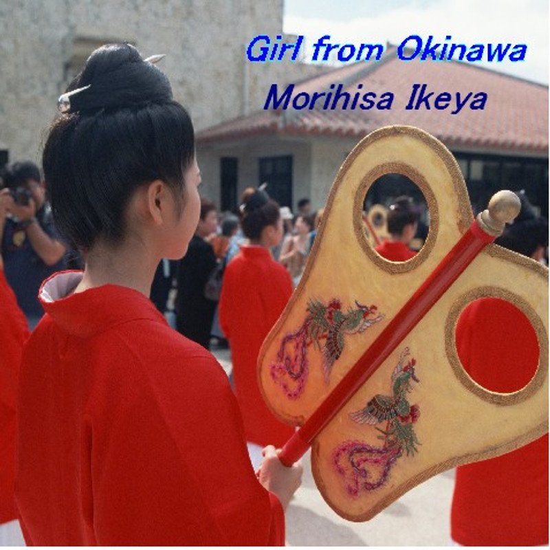 Girl from Okinawa
