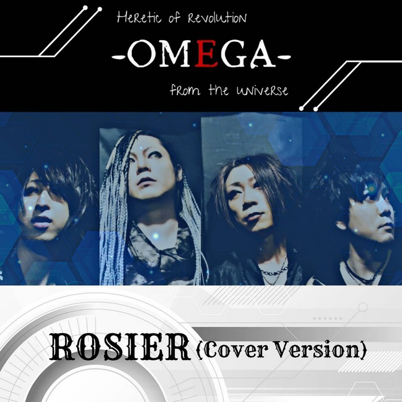 ROSIER (Cover Version)