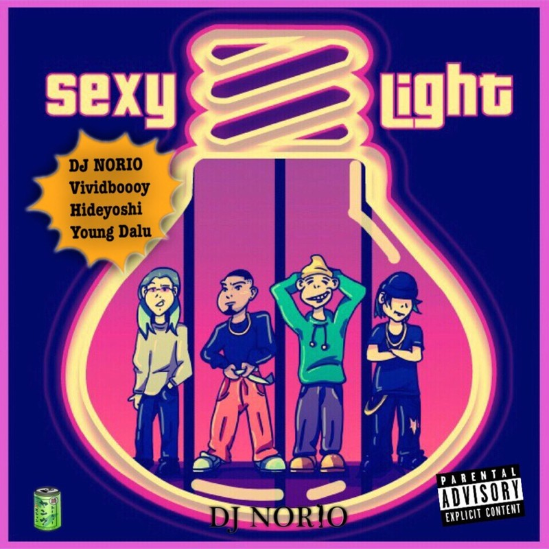 Sexy Light (feat. vividboooy, Hideyoshi & Young Dalu)
