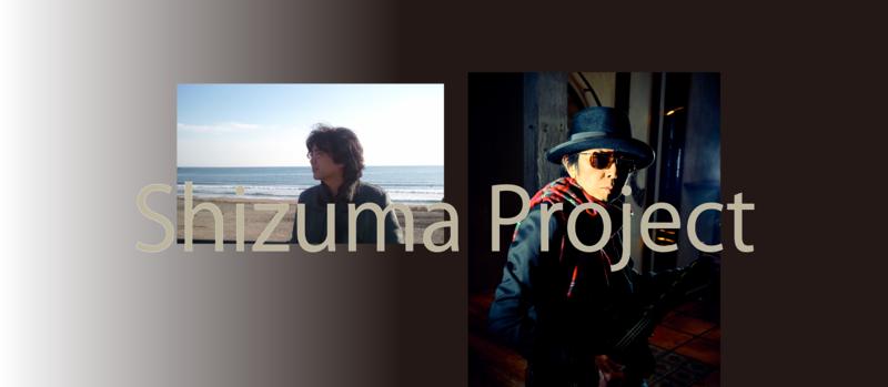 Shizuma Project