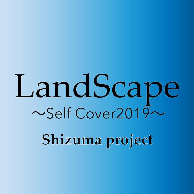 LandScape (Self Cover2019)