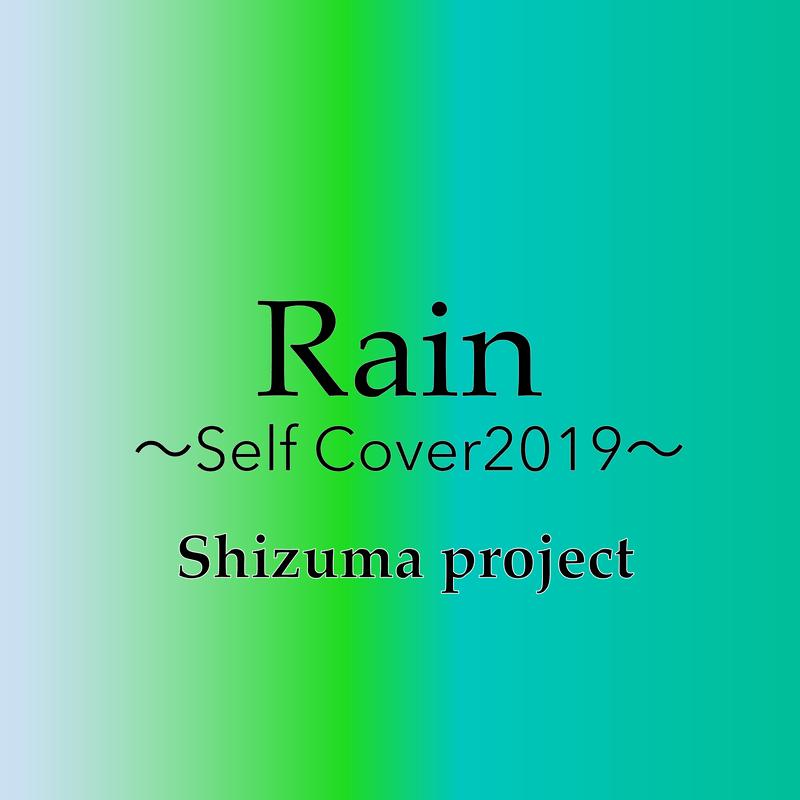 Rain (Self Cover2019)