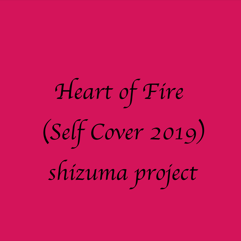 Heart Of Fire(Self Cover 2019)