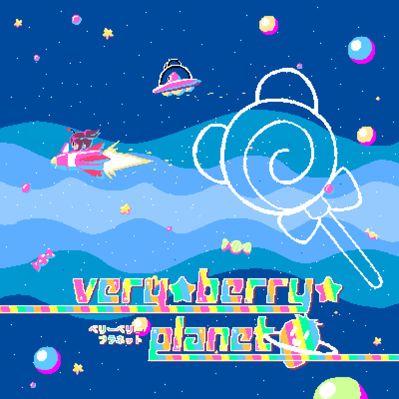 very * berry * planet (Capchii Remix)