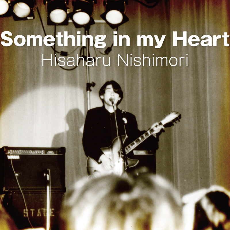 Something in my Heart