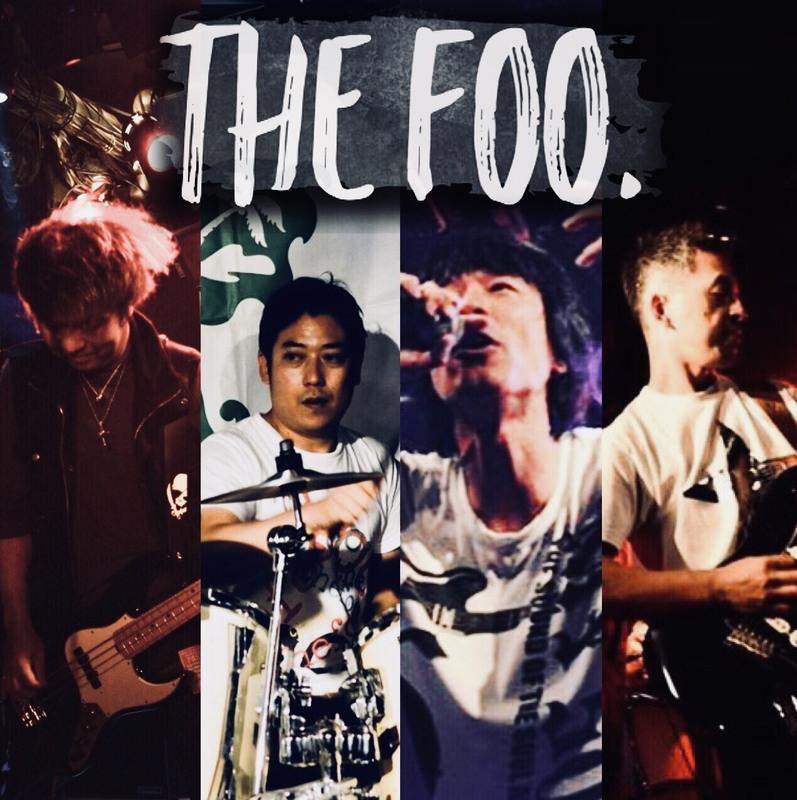 the foo.