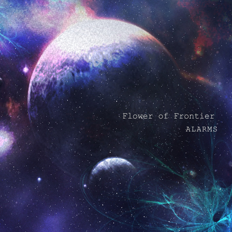 Frower of Frontire