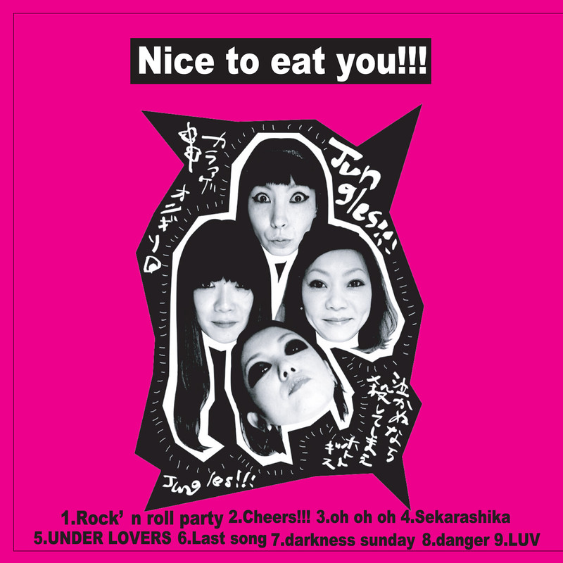 Nice to eat you!!!