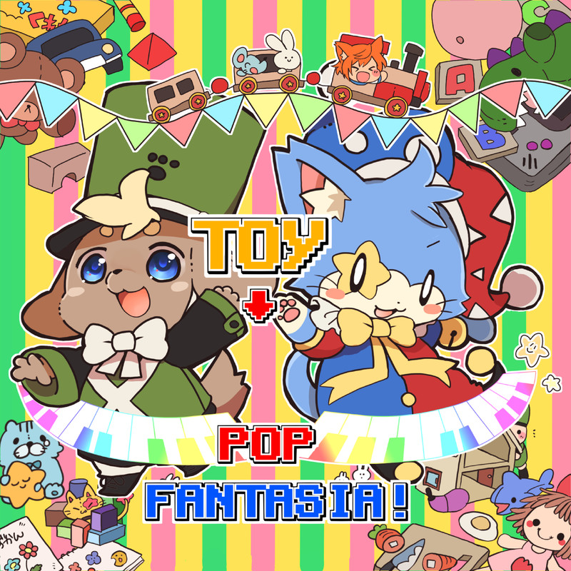 toy → pop fantasia!