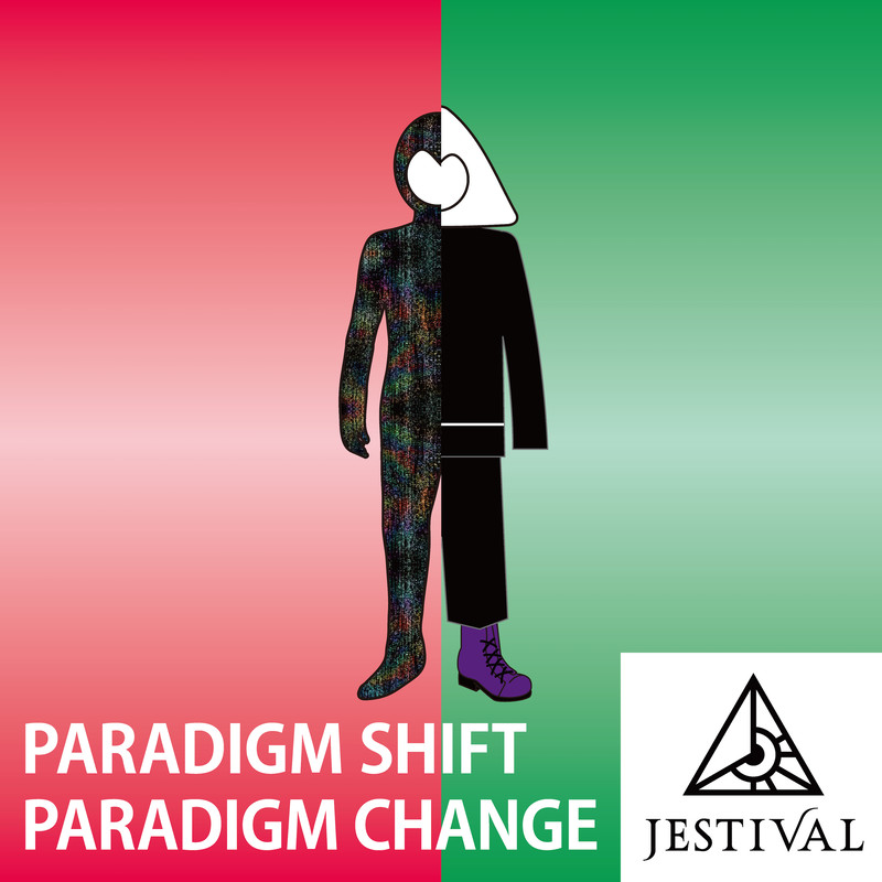PARADIGM SHIFT PARADIGM CHANGE (Live)