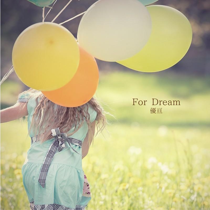 For Dream