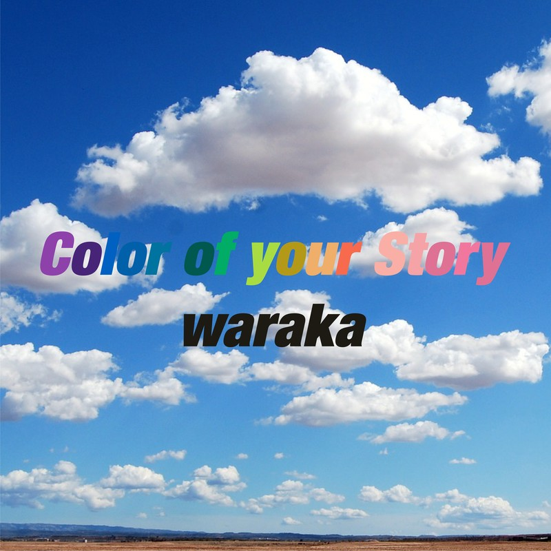 Color of your Story