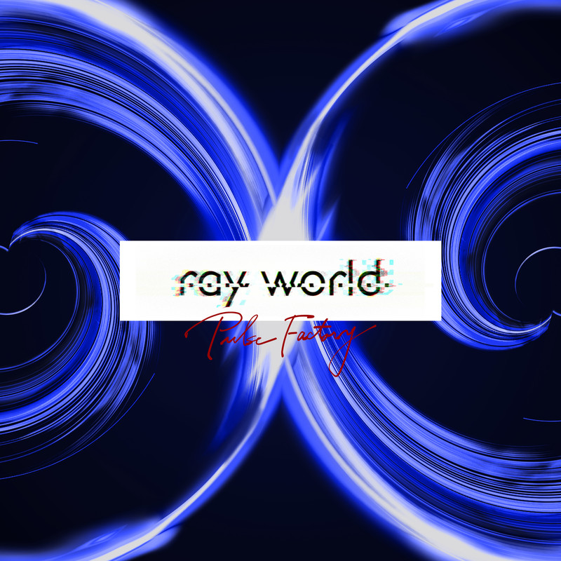 ray world