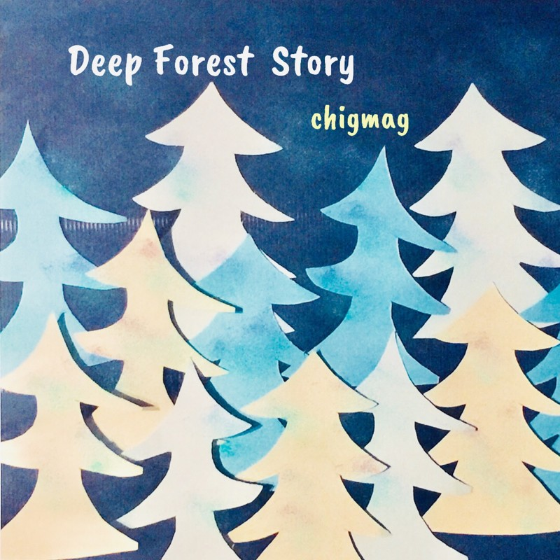 Deep Forest Story