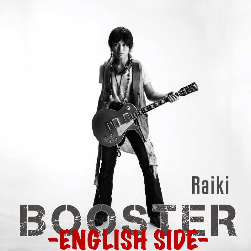 Booster -English Side-