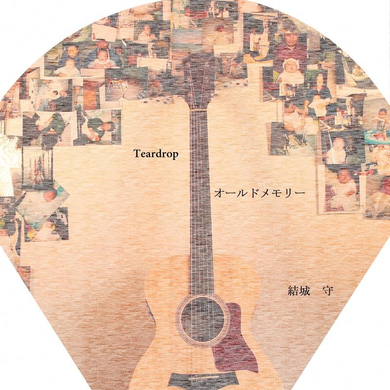 Teardrop / オールドメモリー