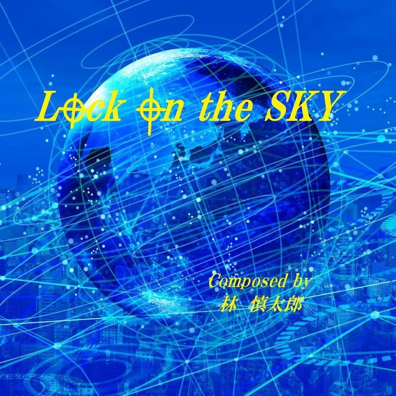 Lock on the SKY