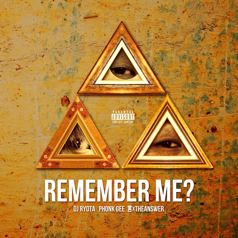 REMEMBER ME? (feat. 言xTHEANSWER & PHONK GEE)