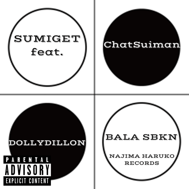 SUMIGET (feat. ChatSuiman & DOLLYDILLON)