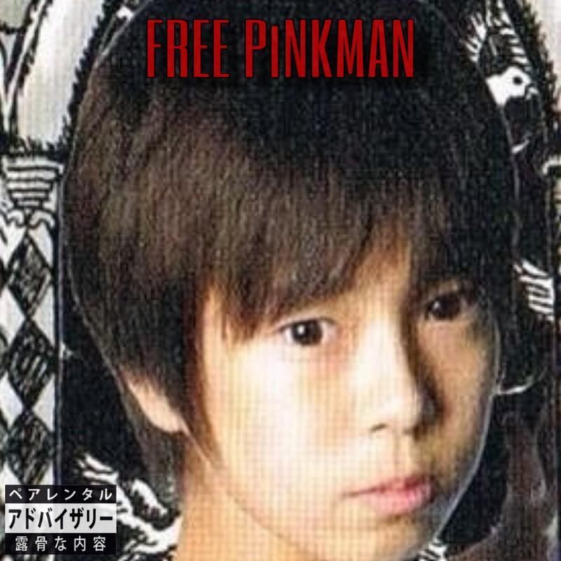 FREE PiNKMAN
