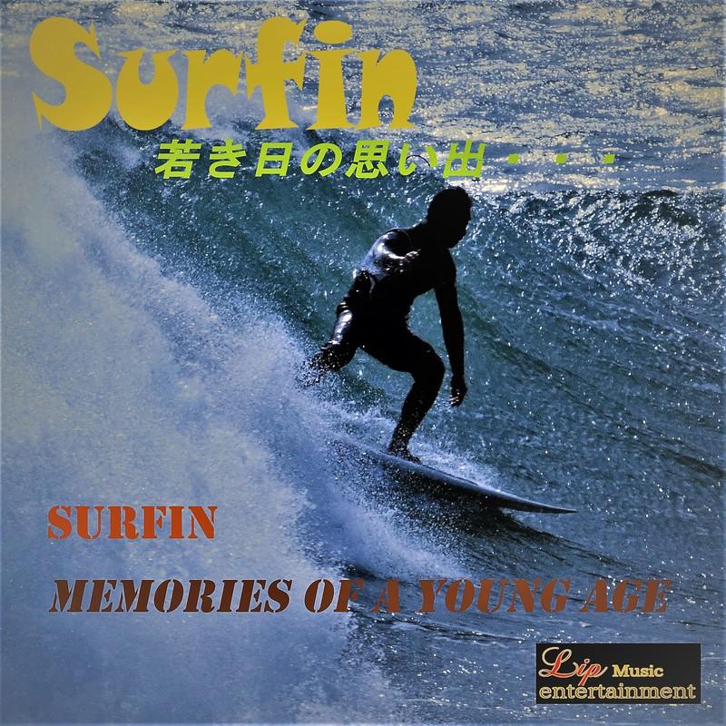 Surfin -若き日の思い出