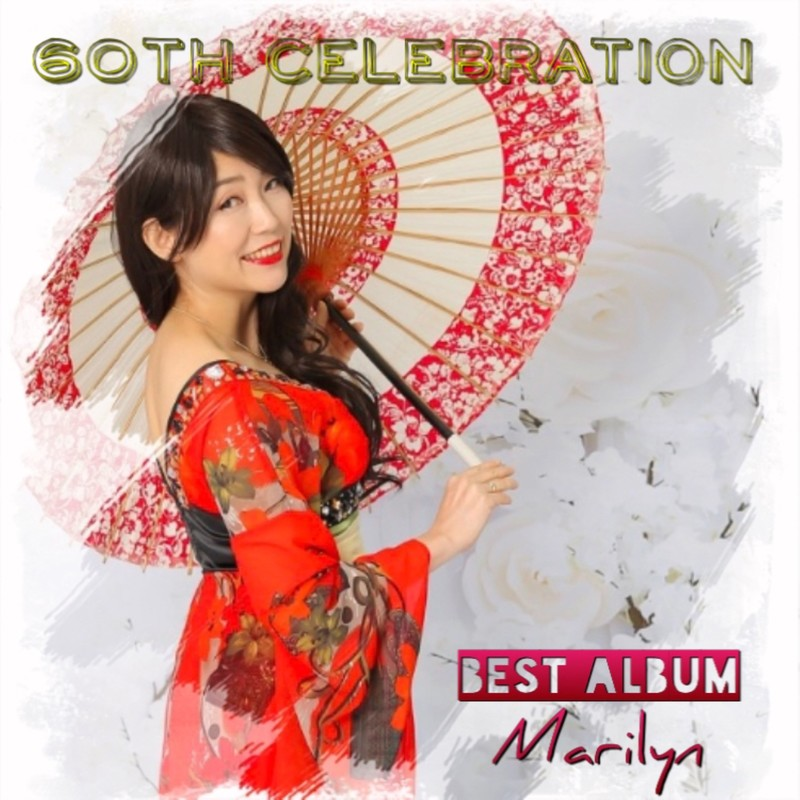 60th celebration Best