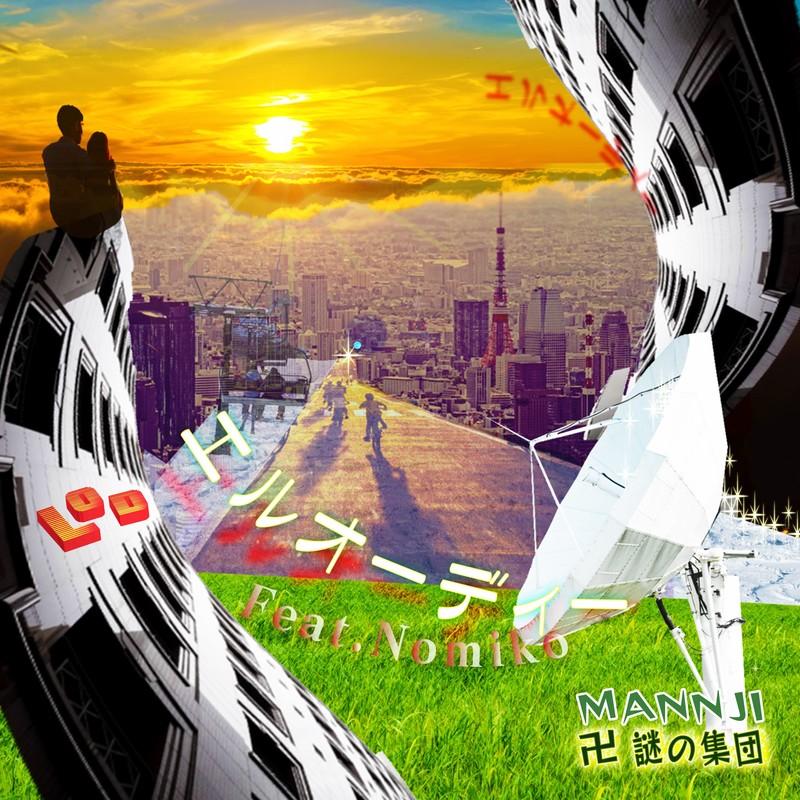 LOD (feat. Nomiko)