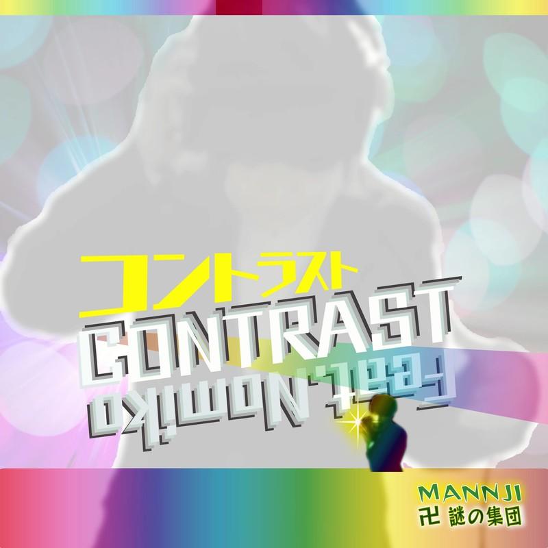Contrast (feat. Nomiko)