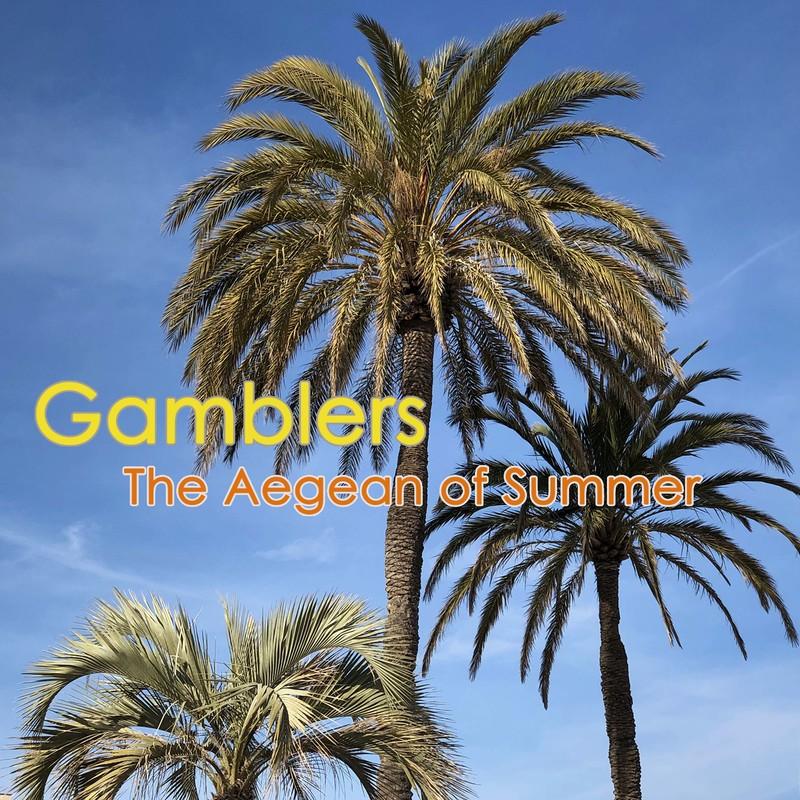 The Aegean of Summer