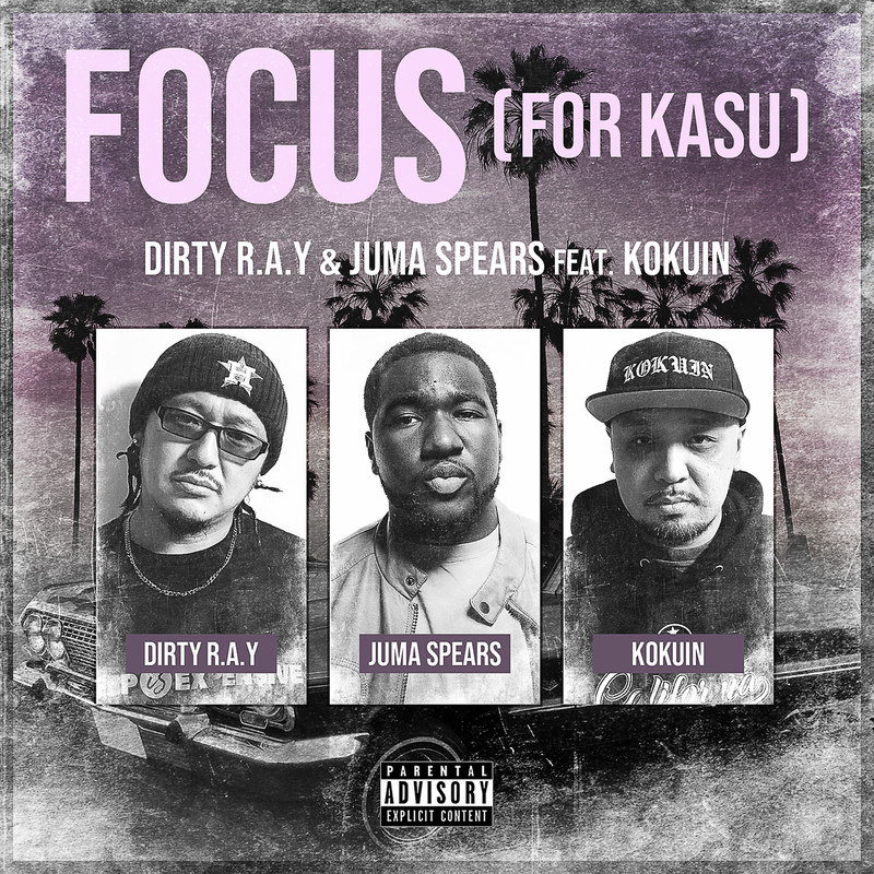 Focus -For Kasu- (feat. 黒韻)