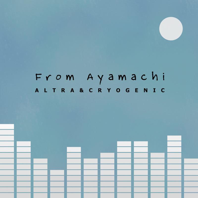 From Ayamachi