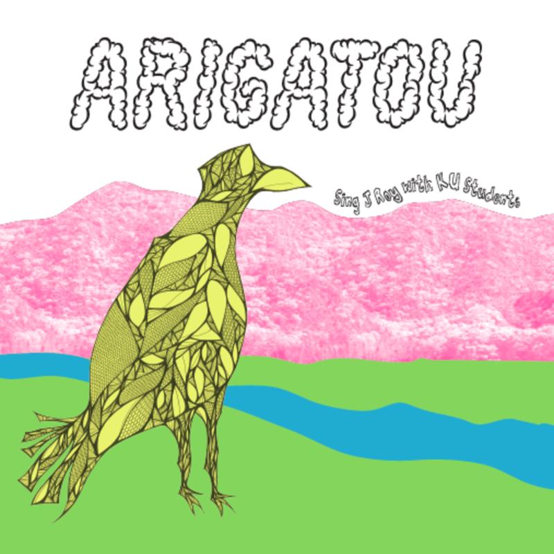arigatou (feat. KU Students)
