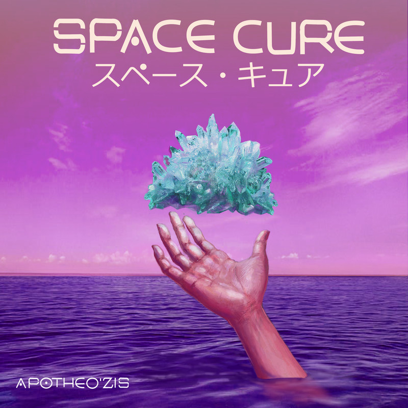 SPACE CURE -Japan Edition-