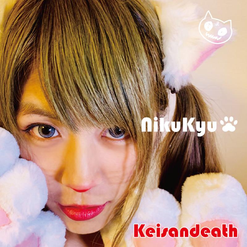 NikuKyu