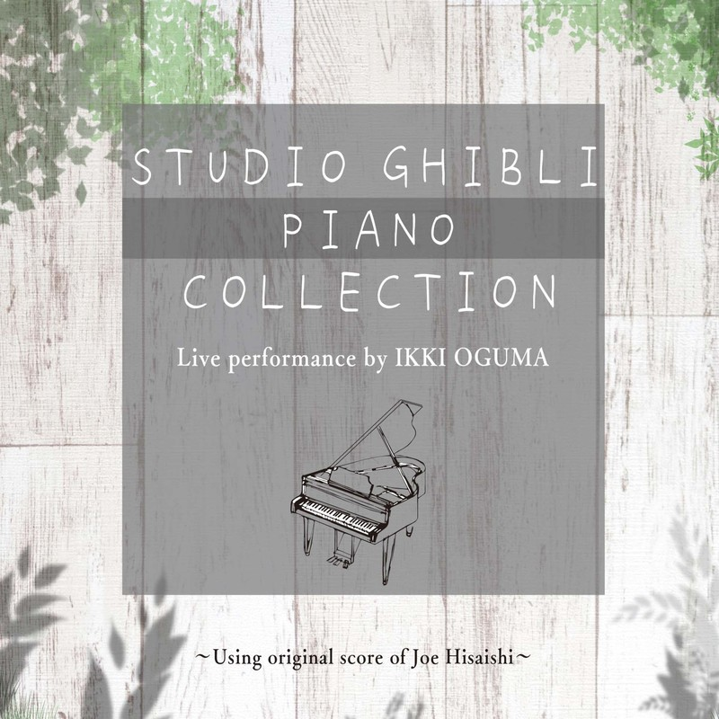 STUDIO GHIBLI PIANO COLLECTION