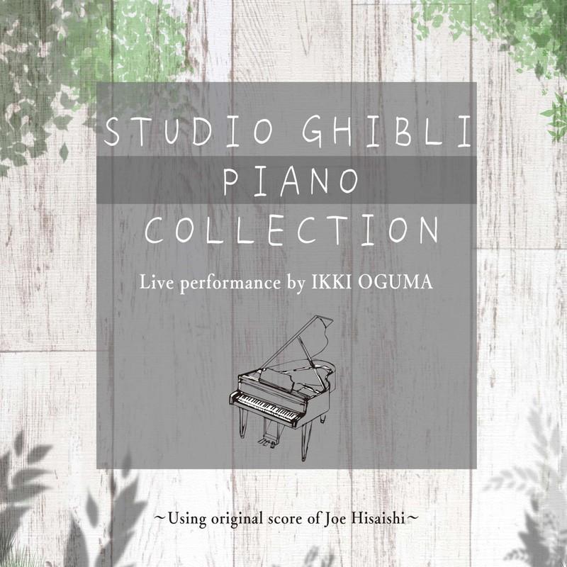 STUDIO GHIBLI PIANO COLLECTION