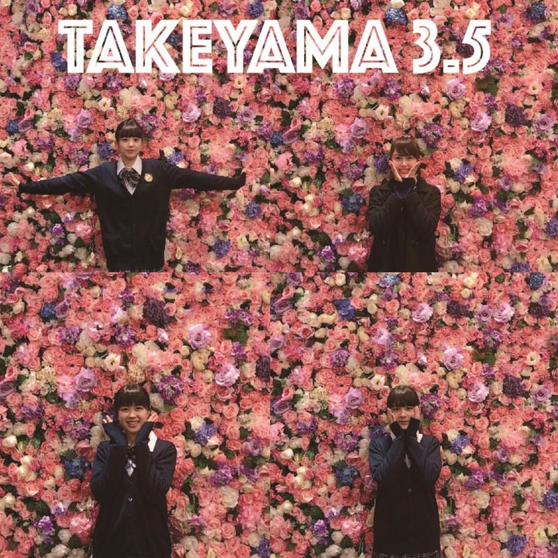 TAKEYAMA3.5