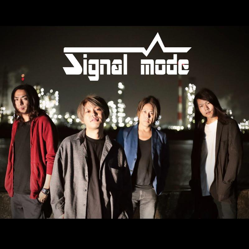 Signal mode