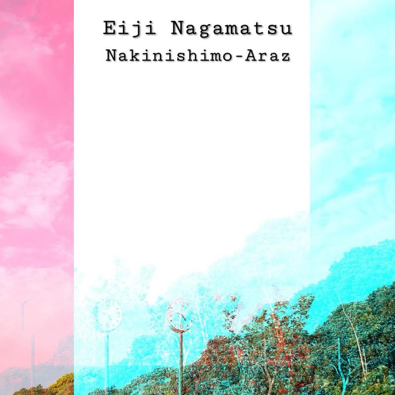 Nakinishimo-Araz