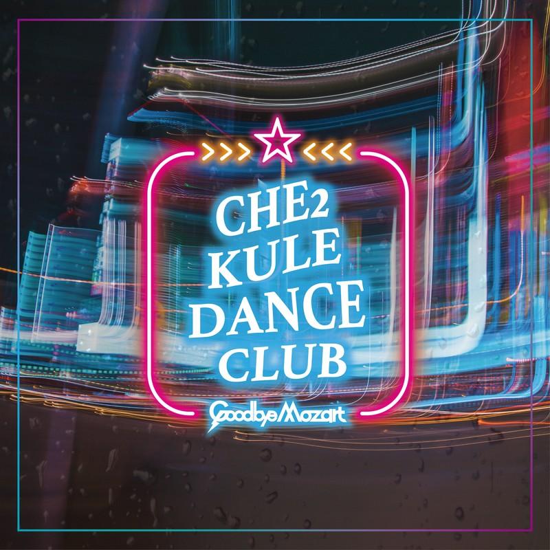 Che Che Kule Dance Club
