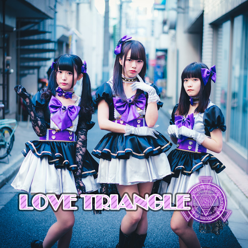 Burn the world!! -LOVE TRIANGLE-