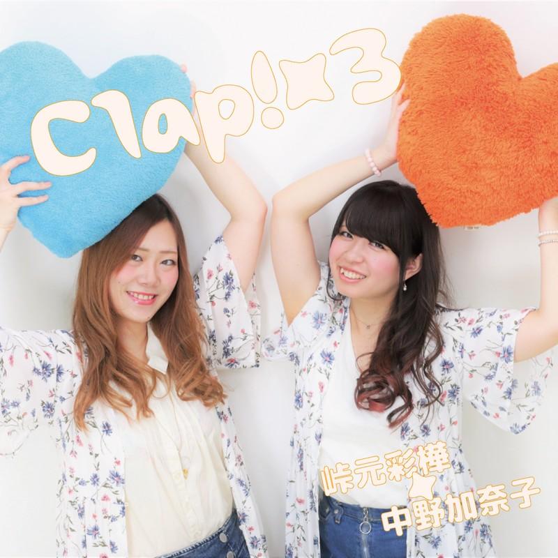 Clap!x3