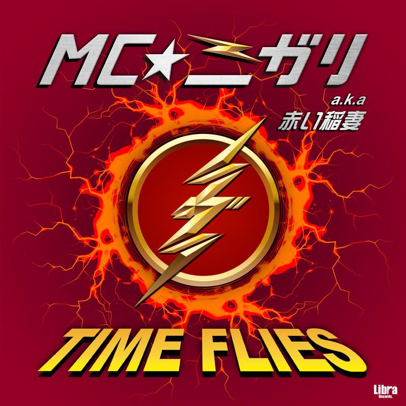 TIME FLIES (Instrumental)