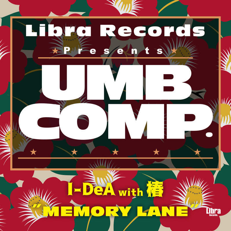 MEMORY LANE (Instrumental)